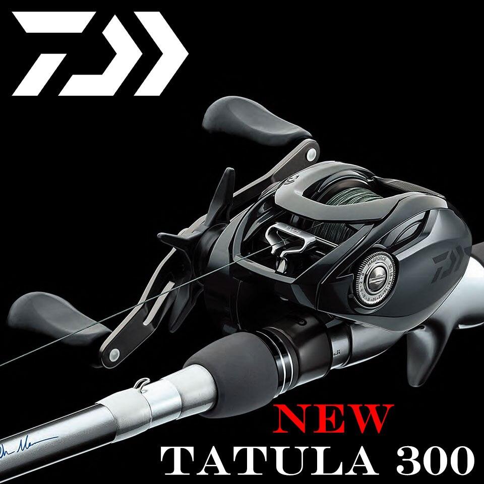 Катушка для заброса приманки DAIWA TATULA 300/200/100, 6,3: 1/7.1:1/8,1: 1, 5 кг-13 кг