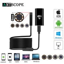 Antscope Wifi אנדוסקופ 720p 1200P 8mm HD מצלמה עבור ios אנדרואיד iPhone Borescope 2 5 10M אנדוסקופ פיקוח Waterproof מצלמה