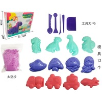 Baby Space Sand Toy with Mould Sand Toy Set Space Sand GIRL'S And BOY'S Children'S Educational Early Childhood Soil