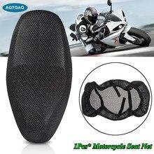 Aqtqaqq – housse de protection respirante pour siège de moto électrique, filet 3D noir, 1 pièce