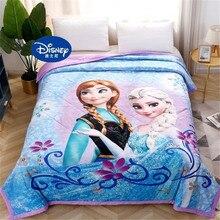Disney Frozen Elsa Anna Cars sofia cotton cartoon throw blanket boy girl student child 1.5m air conditioner blanket bedding set