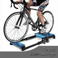 自転車マウンテンバイクホイールスタンド駅プロバイクトレーナーブースターデバイス乗馬ステーションフロントアクセサリーフィットネス