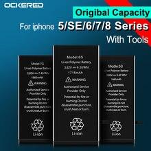 2900mah аккумуляторная батарея для iphone 6 6s плюс 5s se емкость
