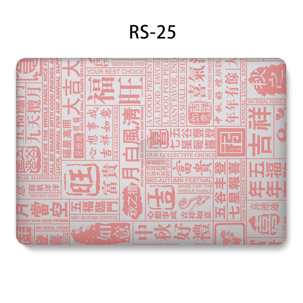 Miki Glow Retina Case for MacBook 51