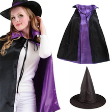 Женский маскарадный костюм для взрослых, накидка, атласный костюм ведьмы для выступлений, комплект с накидкой, подарок на Хэллоуин, Танцевальная вечеринка, игра, косплей, шляпа
