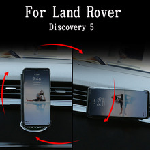 For Land Rover Discovery 5 LR5 L462 2017-2020 Aluminum alloy Air Vent Mobile