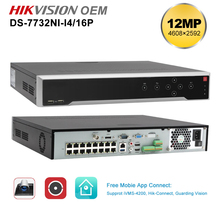 POE NVR Hikvision Unilook DS-7732NI-I4/16P Video-Recorder Network Suppot 32CH ONVIF H.265