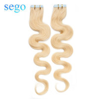 SEGO 14 24 Body Wave Tape In Human Hair Extension Non remy 4*0.8CM Tape 100% Real Human Hair Adhesive Skin Weft 2.5g/pc Blonde