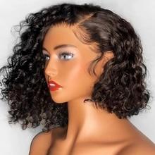 13*4 парики из натуральных волос на кружеве, кудрявый Боб, парик из бразильских волос Remy, парик из натуральных волос на шнурке, предварительно выщипанный с волосами младенца, отбеленные узлы