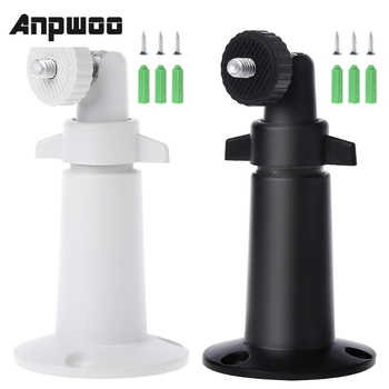 ANPWOO Black/White Wall Ceiling Mount Indoor Outdoor Stand Holder Set for Arlo Pro Security Cameras - discount item  15% OFF Transmission & Cables