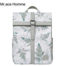 Green Leaf Print 14 Inch Laptop Backpack Women Cross Design