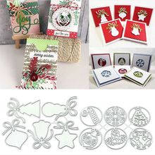 Christmas Bell DIY Metal Cutting Dies Stencil Scrapbooking Photo Stamp Paper Card Crafts Decor
