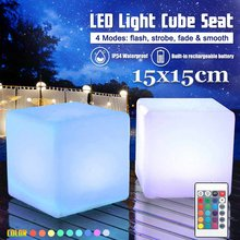 Rechargeable 15cm RGB LED Light Cube Seat Chair Waterproof LED Lighting + Remote Control for Bar Home Garden Party Event Decor(China)