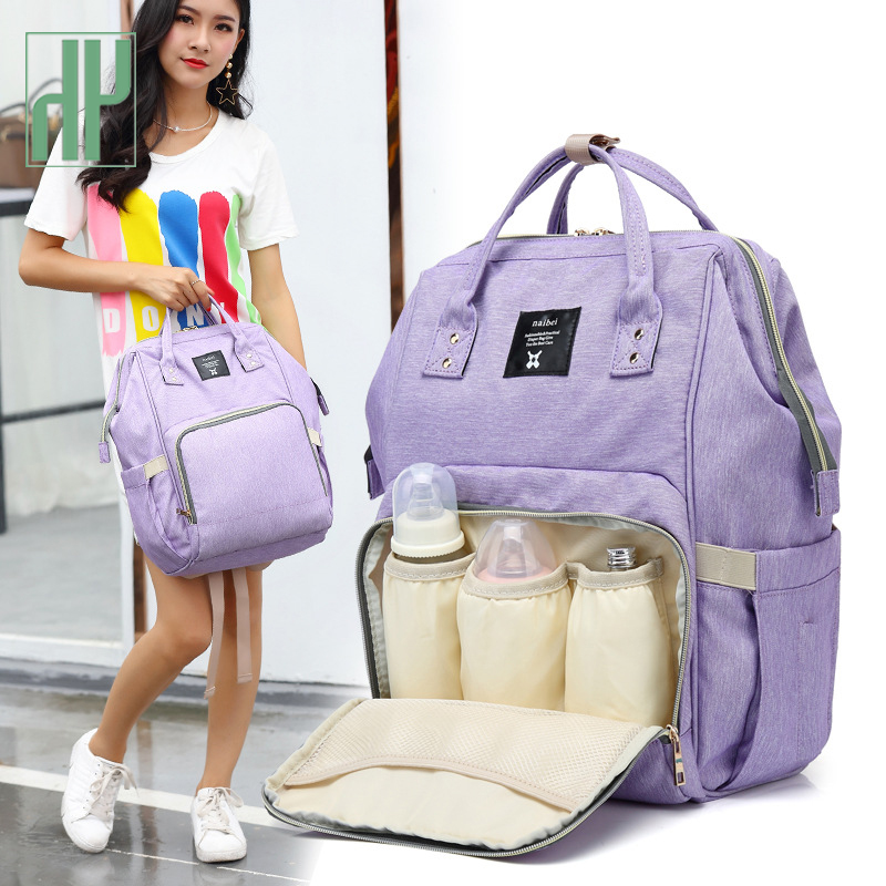 Baby Diaper Bag Mummy Wet Bag Backpack Large Capacity Black Purple Nappy Changing Bags Waterproof Stroller Bag For Baby Care