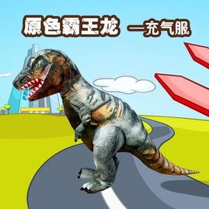 Image 3 - דינוזאור מתנפח תלבושות למבוגרים ליל כל הקדושים יורה העולם תחפושות תחפושת