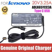 Оригинальный адаптер переменного тока 65 Вт для ноутбука lenovo
