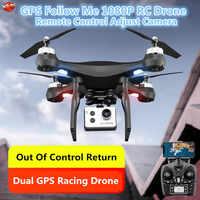 Professionnel 5.0MP 1000M ESC UHD caméra WIFI FPV télécommande Drone 5G GPS suivez-moi Surround tir hélicoptère intelligent RC
