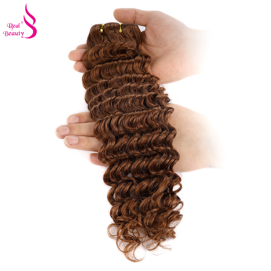 Real Beauty Deep Wave Hair Weft Bundle Ombre   In s Double Weft  Hair Bundle Brown,Balayage Color 5