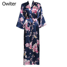Peony Long Floral Robe Kimono Bridal Pure Satin Silk Bathrobe Night Dress Wedding Robes for Bridesmaids and Bride Sleepwear