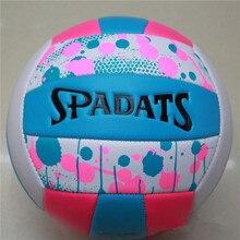 Профессиональный мягкий PU волейбол студент матч обучение официальный Волейбол Мужчины, Женщины волейбол шары