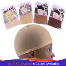 24Pieces (12 Packs) Wig Cap Hairnet Fashion Stretchable Mesh Wig Cap 2 Pcs Stocking Wig Cap Wig Caps for Making Wigs Hairnet
