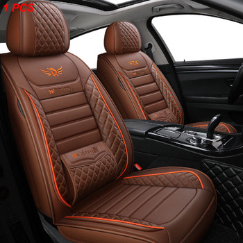 leather car seat cover For peugeot 301 307 sw 508 sw 308 206 4007 2008 5008 2010 3008 2012 107 206 accessories seat covers image