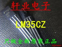 5pcs New Original LM35CZ LM35C LM35 TO92 in stock(China)