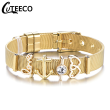 Cuteeco Hot Fashion Couple Love Pan Bracelet Mesh Stainless Steel Anchor for Woman Valentines Day Gifts