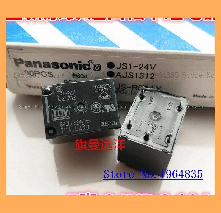 JS1-24V AJS1312 10A 5 24VDC