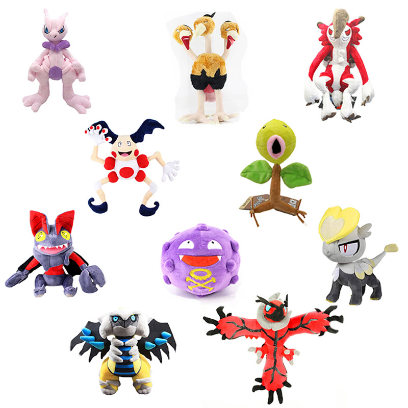 18-92cm Stuffed Animals Plush Toys Anime Shiny Clown Mew Dragonair Kyogre Solgaleo Ho-Oh Stuffed Soft Plush Cartoon Doll Toys