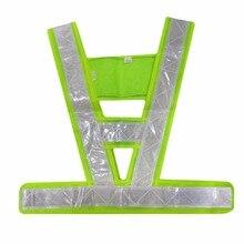 Жилет светоотражающий V-образный светоотражающий жилет безопасности для светоотражающего комбинезона высокая видимость
