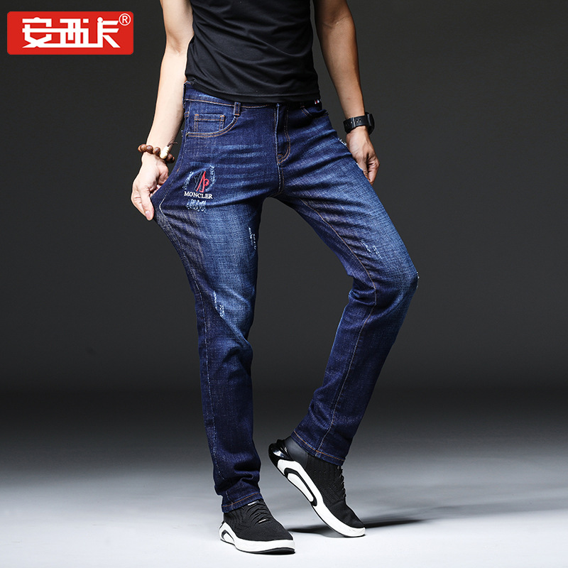 Autumn Slim Fit Men's Trousers Men's Elastic Jeans Korean-style Youth Skinny Washing Trousers Fashion 1831