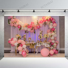 Baby shower фоны розовые воздушные шары на день рождения многоярусная