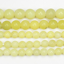 Natural Frost/Matte Korean Jade Round Beads 14.5For DIYJewelry making! Mixed wholesale for all items !