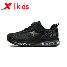 Xtep Fashion Boy Sports Shoes Kids Running Shoes
