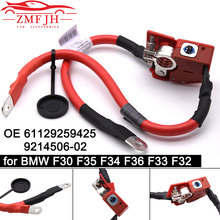 Positive Battery Terminal to Under Floor Cable For BMW F30/35/36 328i OE 61129259425 9214506 02 Protector Cable Wire Auto Car