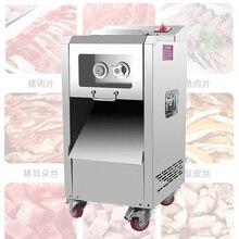 110 В 220 В Вертикальная ломтерезка для мяса из нержавеющей стали, Ломтерезка для нарезки мяса, электрическая многофункциональная ломтерезка для мяса