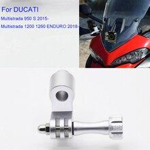 حامل مسجل الدراجة النارية لـ DUCATI Multistrada 950 S 2015 on Multistrada 1200 1260 ENDURO 2018 on لحامل كاميرا GoPro