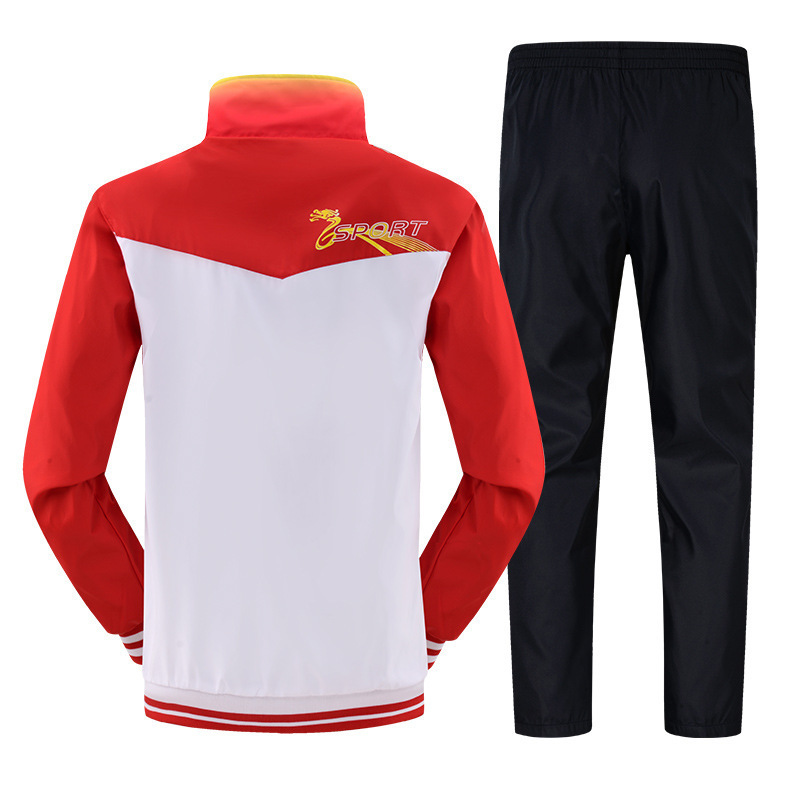 Autumn Sports Set Men's Couples Sportswear Women's Leisure Suit Running Sports Clothing Middle-aged Square Dance Clothes