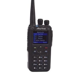 Image 4 - Anytone AT D878UV زائد هام لاسلكي تخاطب ثنائي النطاق الرقمية DMR و التناظرية لتحديد المواقع APRS بلوتوث PTT اتجاهين راديو مع كابل الكمبيوتر