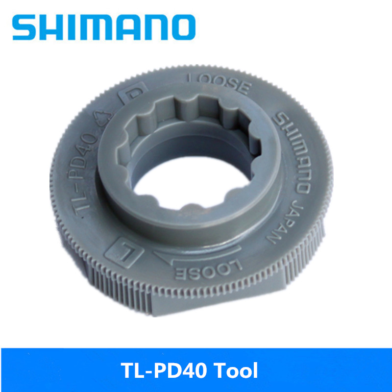 SHIMANO TL PD40 PD R540 / 550 / PD M520 / m530 mountain bike self locking pedal shaft removal installation tool brand new origin|Bicycle Pedal|   - AliExpress