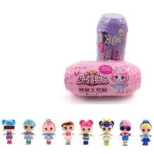 Новые куклы Eaki CCK Surprise Mysterious Lol, космическая капсула, кукла-сюрприз для девочек, игрушка, кукла, глухая коробка, большой секретный 25K