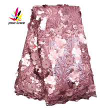 African Lace Fabric French Sequins Net High Quality Sequin 3D Onion Embroidery For ASOEBI 2246B