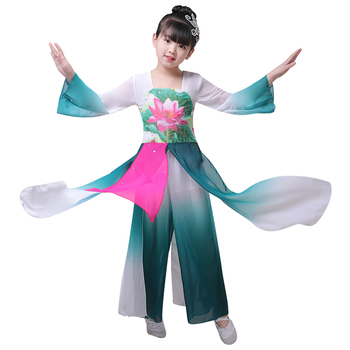 Children's classical dance costumes girls Chinese style elegant yangko dance clothing fan dance costumes ancient chinese costume children s classical dance yangko dance costumes chinese style hanfu girls elegant costumes national dance fan dance costumes