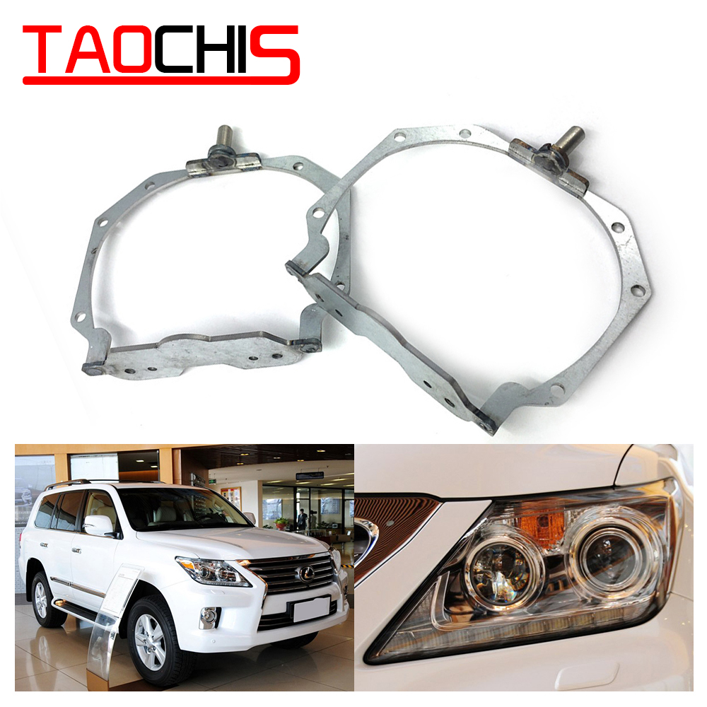 TAOCHIS Car Styling Frame Adapter Bracket Holder Transition For LEXUS LX570 RX350 Hella 3r 5 Bi Xenon Projector Lens