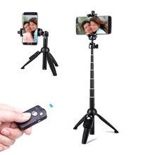 Bluetooth-микрофон для камеры телефона селфи-палка прямая трансляция мини противоскользящая фотография Штатив крепление ручной выдвижной