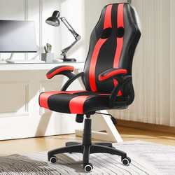 كراسي مكتب قابل للتعديل مستلق كرسي ألعاب الفيديو قطب عالية الظهر مكتب عمل كرسي الكمبيوتر الكراسي والأثاث