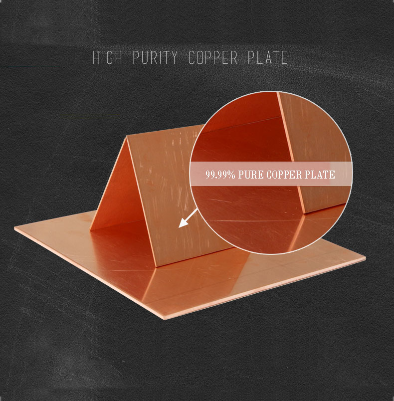 99.99% High Purity Copper Metal Plate Scientific Research Experiment Copper Sheet Good Mechanical Properties 0.8/1mmx100x100