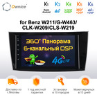 Ownice DSP 4G 64G An...