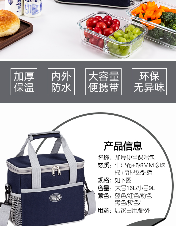 9l 16l refrigerador saco piquenique à prova